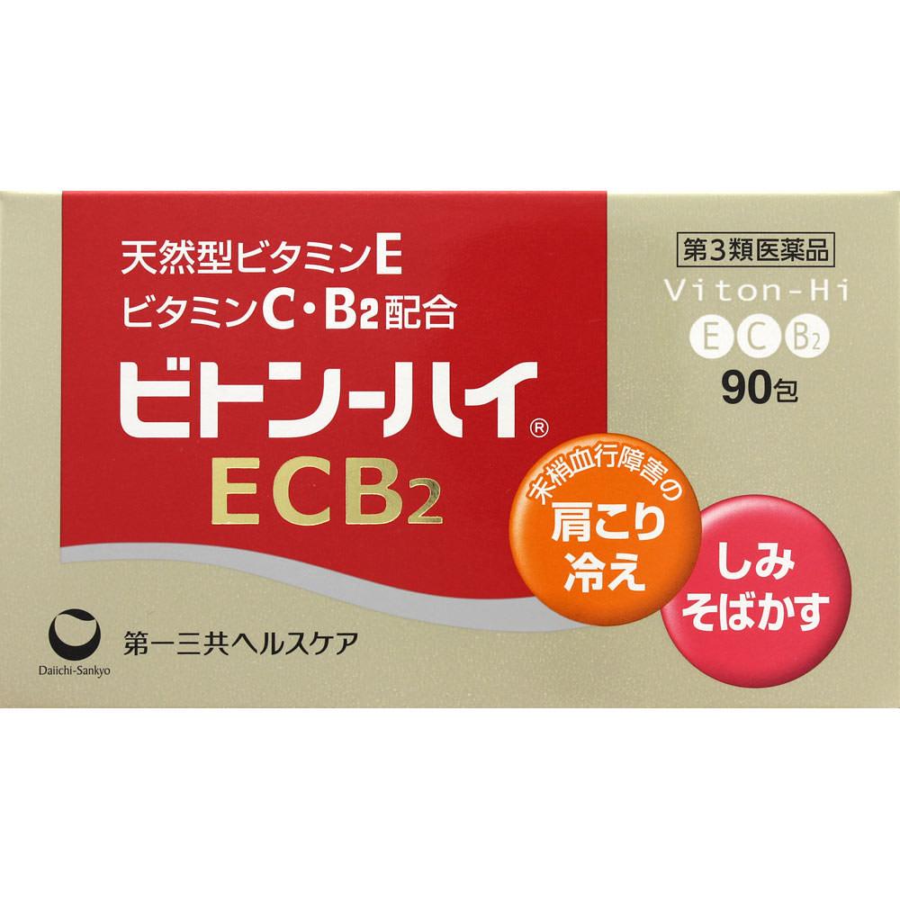 【第3類医薬品】ビトン−ハイECB2 2G×90包