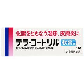 【送料無料】【あす楽】【指定第2類医薬品】テラ・コートリル軟膏a 6g(4個セット)