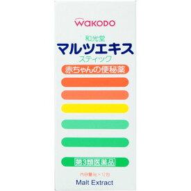 【第3類医薬品】マルツエキス・スティック 9G×12包