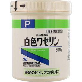 【あす楽】【第3類医薬品】日本薬局方 白色ワセリン 500G