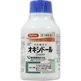 【第3類医薬品】日本薬局方 オキシドール 100ML