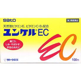 【あす楽】【第3類医薬品】ユンケルEC 100包