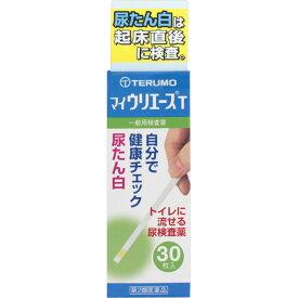 【第2類医薬品】テルモ マイウリエースT 30枚