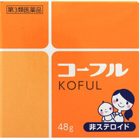 【在庫限り】【第3類医薬品】コーフル 48g
