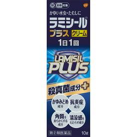 ◆【指定第2類医薬品】ラミシールプラスクリーム【セルフメディケーション税制対象商品】