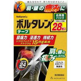 ◆【第2類医薬品】ボルタレンEXテープ 14枚×2個【セルフメディケーション税制対象商品】