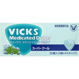 【医薬部外品】ヴイックス メディケイテッド ドロップ スーパークール 20個(5個×4スティック)