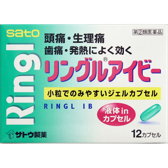 ◆【第(2)類医薬品】リングルアイビー 12カプセル【セルフメディケーション税制対象商品】