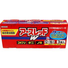 【第2類医薬品】アースレッドW 12〜16畳用