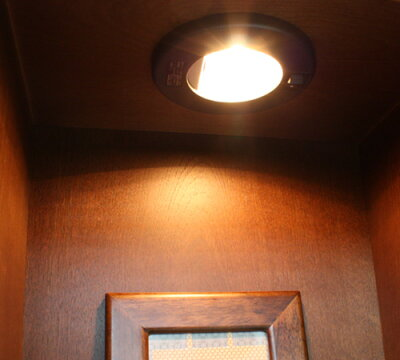 小型仏壇14号チェリー(濃)【モダン仏壇・家具調仏壇】【送料無料】【HLS_DU】【RCP】【10P13Jun45】