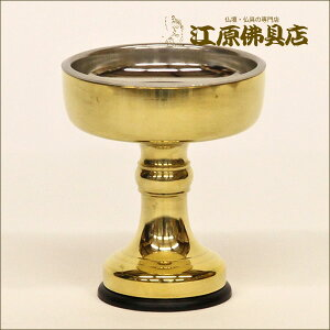 磨仏器(落とし付) 6【仏具】【HLS_DU】【RCP】