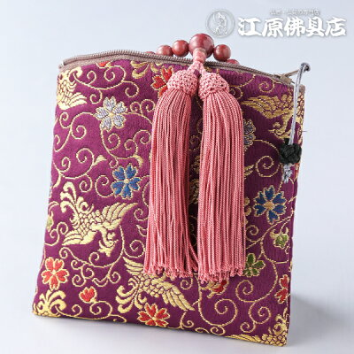 【数珠袋・数珠入れ】金襴ポーチ型(鳳凰)紫[メール便OK]
