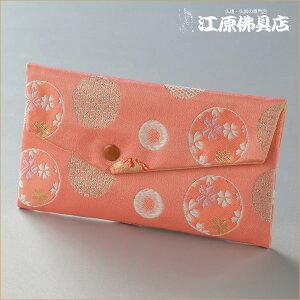 [ゆうパケットOK]念珠袋 ピンク 丸紋(ヤ)【数珠袋・数珠入れ】【HLS_DU】【RCP】