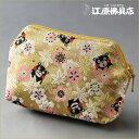 [ゆうパケットOK]念珠袋 別誂袋(くまモン柄) 桜ゴールド【数珠袋・数珠入れ】【HLS_DU】【RCP】