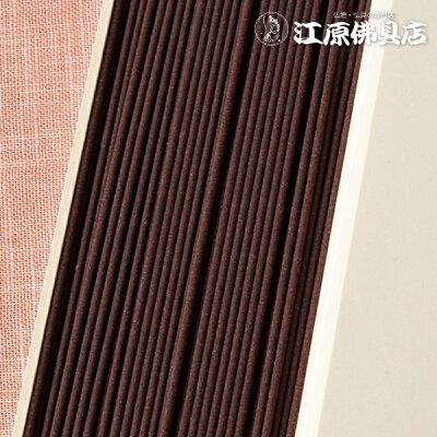 [ゆうパケットOK]まどか(M)【お香・線香/松栄堂】【HLS_DU】【RCP】