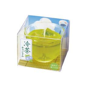 新発売!冷茶キャンドル【カメヤマ/故人の好物シリーズ・ローソク/ろうそく】【HLS_DU】【RCP】