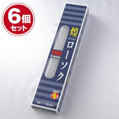 【ローソク/ろうそく】煌きローソク100号750g2本入(35.5cm×4.0cm)<長時間ろうそく>