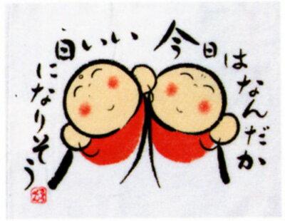 【ぜんきゅうシリーズ】(ミニタオル)いい日になりそう[メール便OK]【RCP】