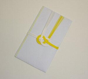 [ゆうパケットOK]不祝儀袋(黄白) 1枚「中袋入り」【HLS_DU】【RCP】