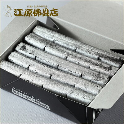 焼香炭(桐灰化学)【香炭】