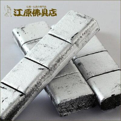 焼香炭(桐灰化学)【香炭】【RCP】