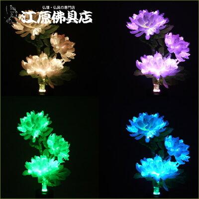 【モダン小型灯・盆提灯/ちょうちん】ミニルミナスコードレス白菊の舞1対(LED使用)