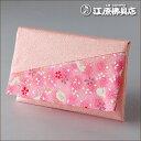 [ゆうパケットOK]萩(薄ピンク)うさぎ15.4×10.4cm【数珠袋・数珠入れ】J-84【#2】【HLS_DU】【RCP】