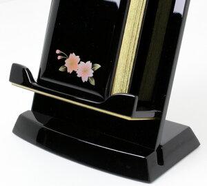 蒔絵過去帳5.0セット(桜)【過去帳・位牌】【#2】【HLS_DU】【RCP】