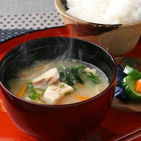 健康真鯛のみそ汁です。(5食)(秀長水産)【愛媛・宇和島・宇和海・フリーズドライ・送料無料】【smtb-KD】