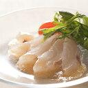 真鯛スモーク1kg(200g×5パック)【業務用お得】(ヨンキュウ)【愛媛県産・宇和島・燻製・送料無料・桜チップでくん製したマダイの味…