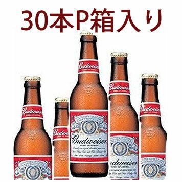 バドワイザー 330ml瓶 30本箱入りセット 1ケース