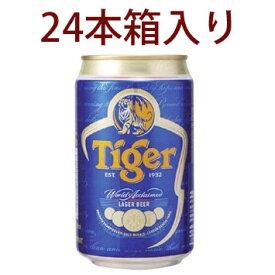 タイガービール 330ml缶24本箱入り Tiger Gold Medal