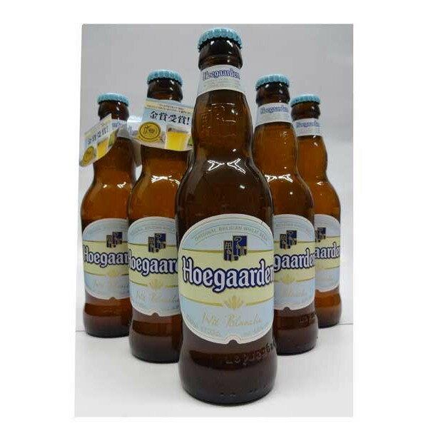 ヒューガルデン ホワイト 330ml瓶 6本