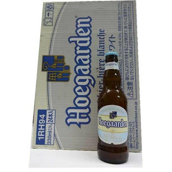 ヒューガルデン ホワイト 330ml瓶 24本