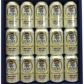 キリン 零ICHI(ゼロイチ)キリンフリー350ml缶 15本オリジナルギフトカートン箱入り【楽ギフ_包装】