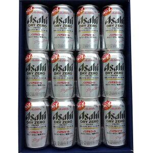 アサヒドライゼロレギュラー缶350ml缶12本ギフトカートン