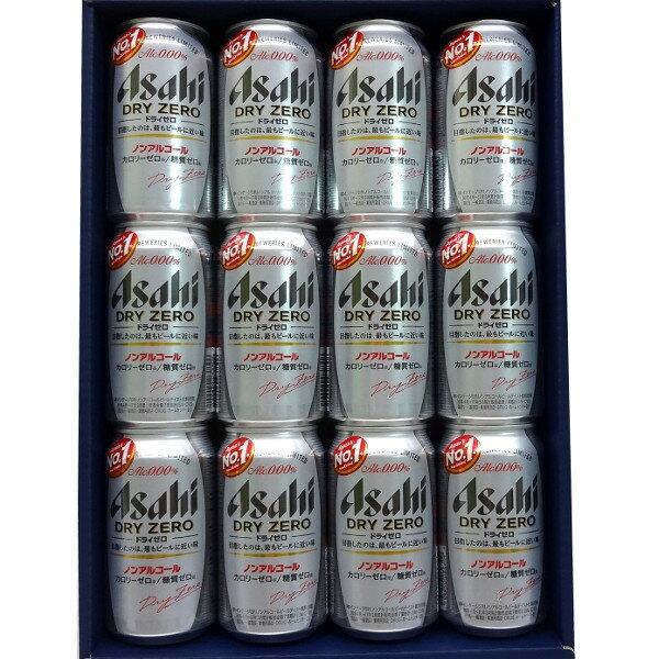 アサヒドライゼロ レギュラー缶 350ml缶12本 ギフト用包装仕様 カロリーゼロ※、糖質ゼロ※