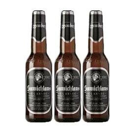 サミクラウス瓶Samichlaus Classic 330ml瓶 オーストリア 250ml 3本