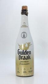 【限定商品】グーデンドラークブリューマスター瓶 750ml