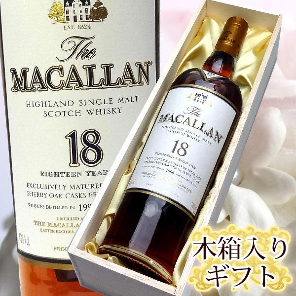 木箱入りギフト ザ・マッカラン 18年 【楽ギフ_包装】