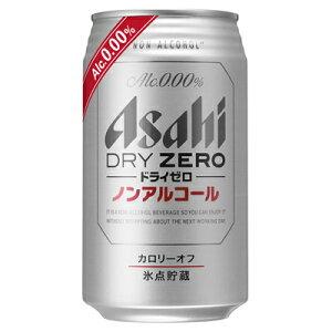 お試し価格アサヒドライゼロレギュラー缶350ml缶24本1箱