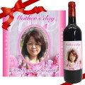 【送料無料】母の日プレゼント写真ラベル【選べる5種類のお酒&紅まどんなジュース】