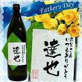 https://image.rakuten.co.jp/ehimekatayama/cabinet/04420674/tt16-rblak.jpg