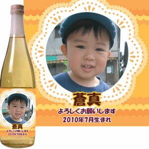 当店限定 オリジナル写真ラベルの梅酒 本格米焼酎仕込み 七折梅酒 720ML