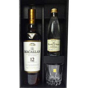 ギフト箱入ウイスキーセットザ・マッカラン12年&カガミクリスタルロックグラス
