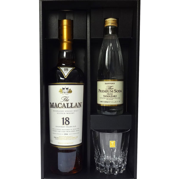 Bザ・マッカラン18年&ロックグラス カガミクリスタル ウイスキーセット