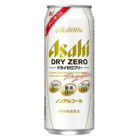 アサヒドライゼロフリー缶500ml×24缶
