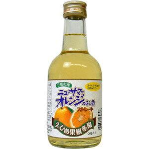 ニューサマーオレンジのお酒 600