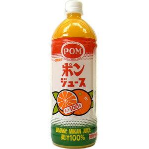 果汁100% POM「ポンジュース」1L