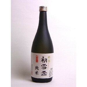 初雪盃 純米酒 720ML
